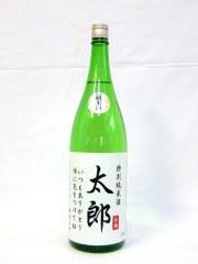 特別純米酒父の日オリジナルラベル酒