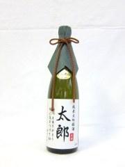 純米大吟醸酒紫父の日オリジナルラベル酒
